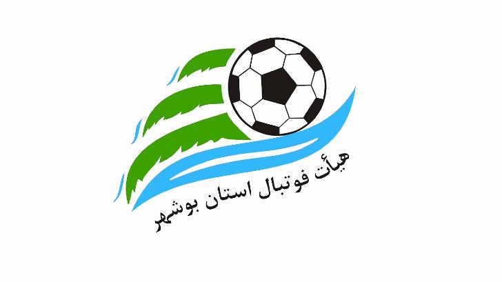 بیانیه هیات فوتبال استان بوشهر و نامه فیفا در خصوص پنجره بسته پارس جنوبی جم